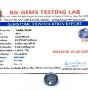 4.9 Carats Blue Sapphire ( 5.25 रत्ती नीलम )